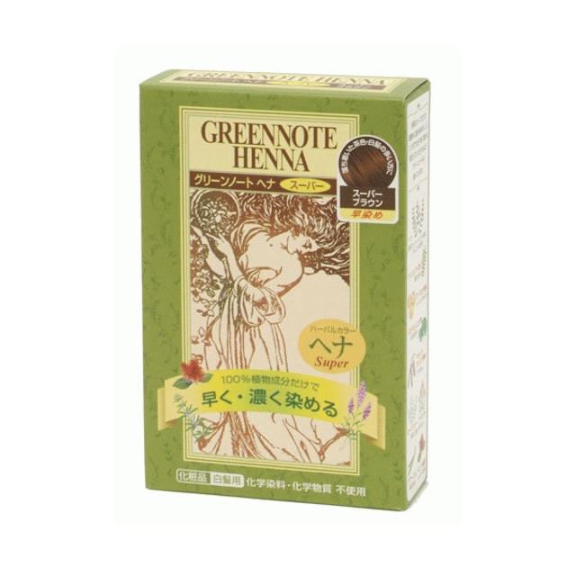 グリーンノートヘナ(早染めスーパーブラウン)100g