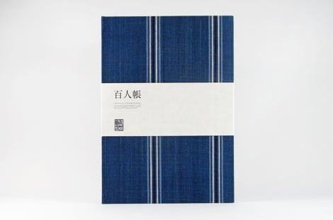 百人帳  SH102