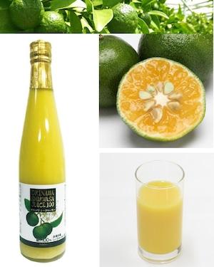 おきなわシークヮーサー 100% ジュース 500ml 5本セット|国産サスティナブル健康食品(送料無料)