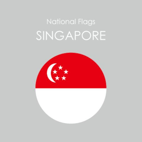円形国旗ステッカー「シンガポール」ミスターシールオリジナル 世界各国 国旗シール おしゃれ円型  旅行 おみやげ プレゼント ステッカーチューンなどに