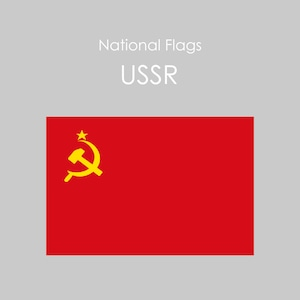 国旗ステッカー ソビエト連邦