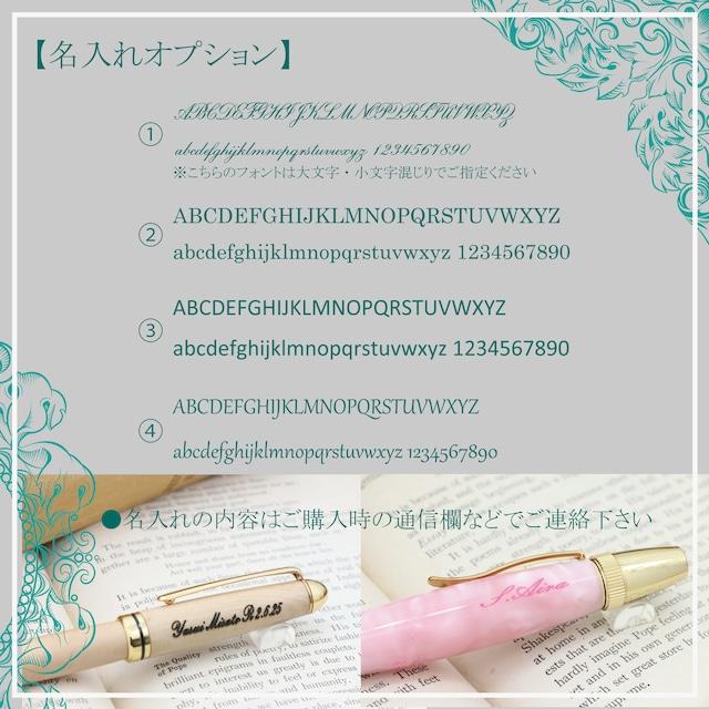 【レーザー名入れオプション・10文字程度】Viriditas手作りペン専用