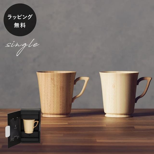 木製グラス リヴェレット RIVERET マグL <単品> rv-201lz