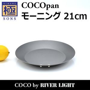 coco panモーニング21cm