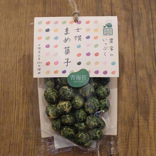 【常温】まめ菓子(青海苔)[021]