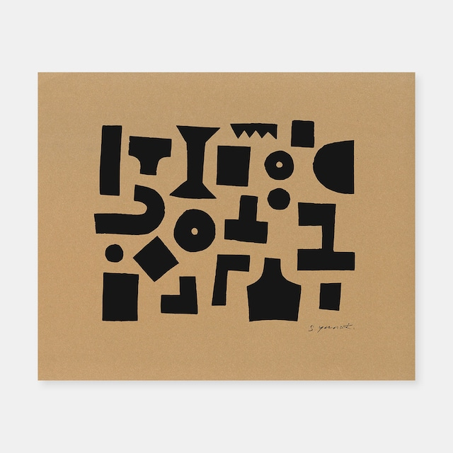 SIWA | 紙和×柚木沙弥郎 SAMIRO YUNOKIM シルクスクリーン作品 05