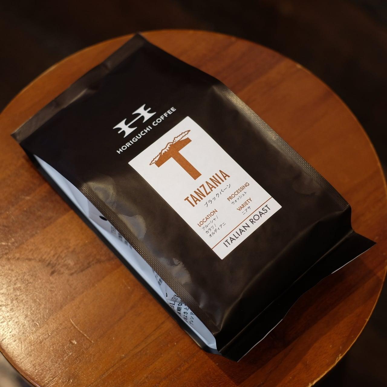 タンザニア ブラックバーン農園 イタリアンロースト 200g コーヒー豆(堀口珈琲)