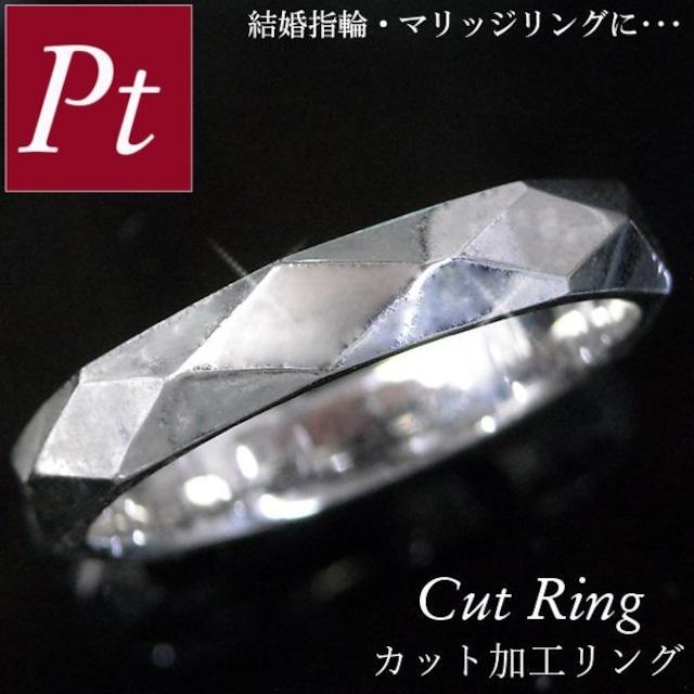 リング プラチナ マリッジリング 結婚指輪 50代 40代 指輪 カット加工 レディース pt900 30代 20代