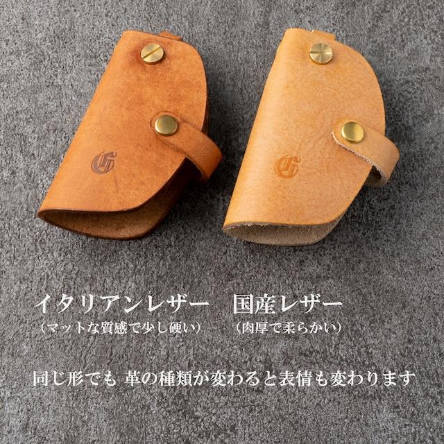 ミニマムキーケース スマートキー対応 | ギフト 革婚式 国産ヌメ革 カーキ