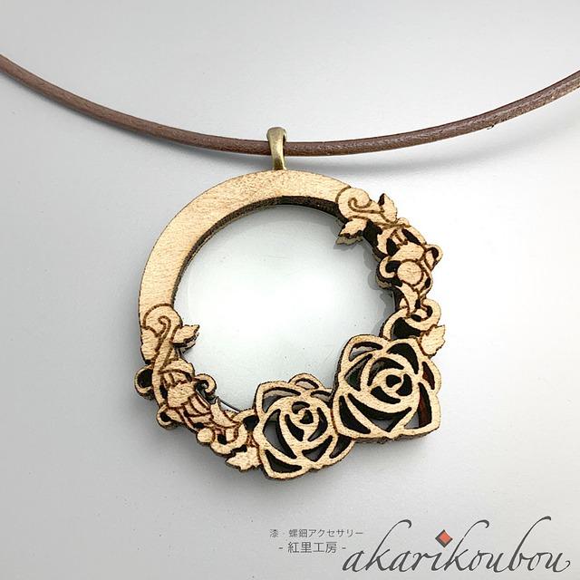 薔薇モチーフペンダントルーペ : 楓木地 革紐
