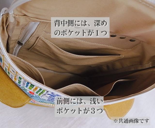 リュックサック【ムーンパール】NO.176