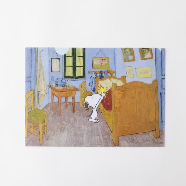 スヌーピーA4ファイル アルルの寝室
