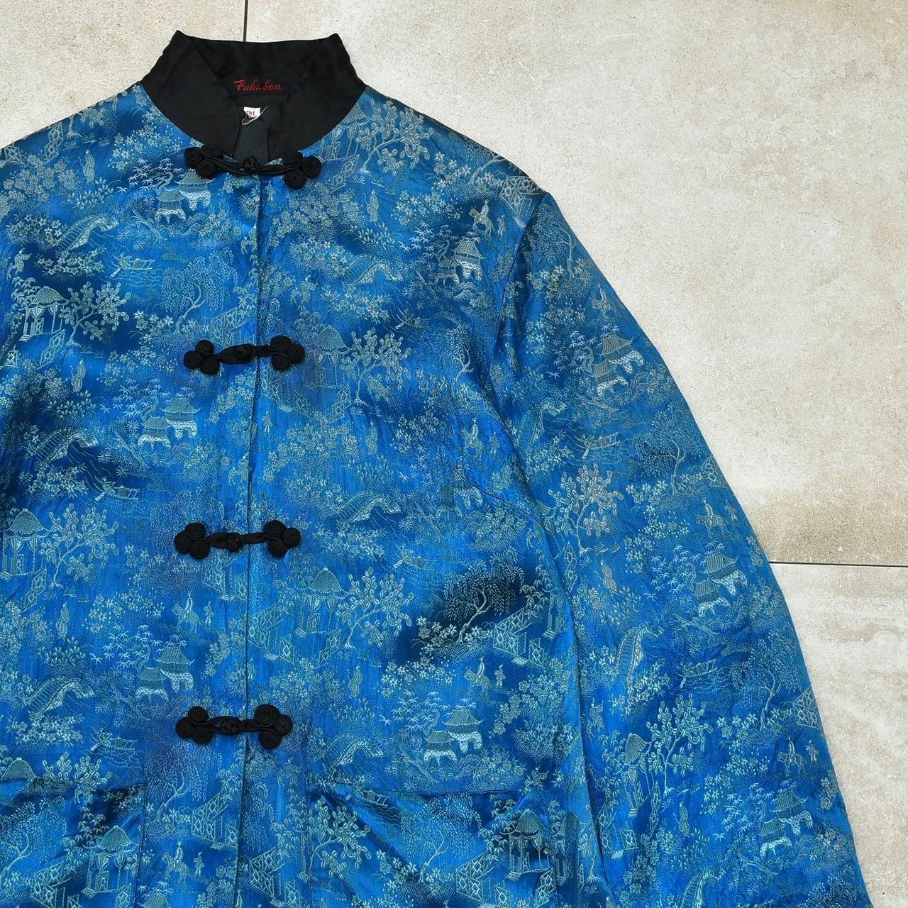 Full embroidery vtg satin china jacket