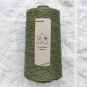 i t o - re-specked cotton - / S48 KHAKI