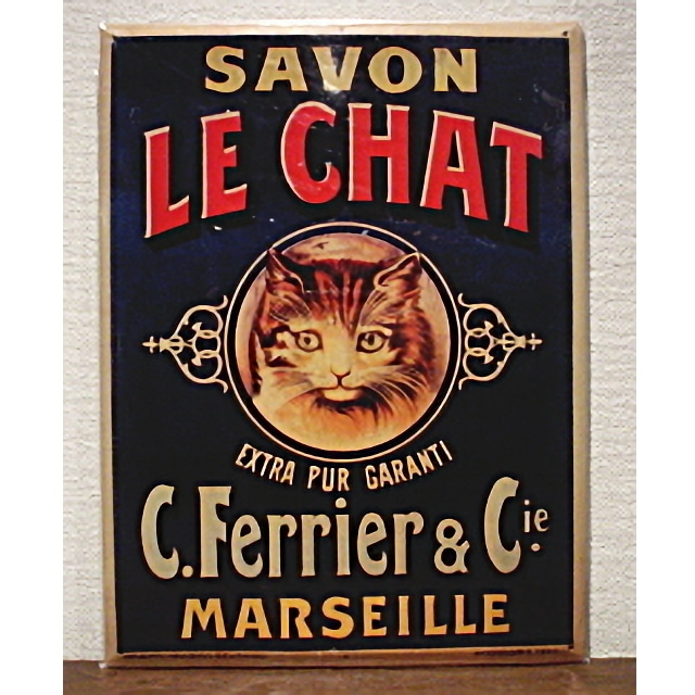 【SALE】フランス猫メタルポスター フランスのコスメティック広告イラスト復刻 SAVON LE CHAT