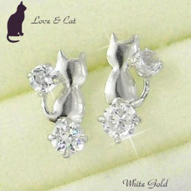 猫 ピアス CZ ダイヤモンド 4月誕生石 キュービックジルコニア
