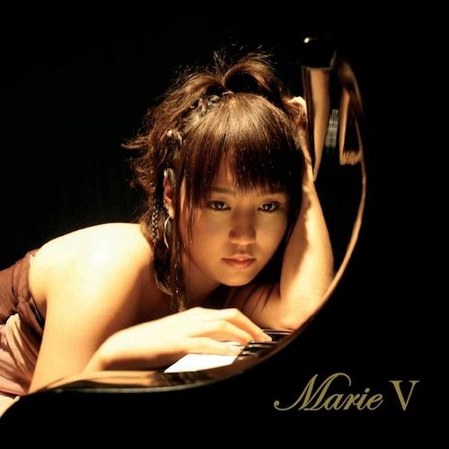【在庫お問い合わせください】 Marie V (マリエ ファイブ)【5枚目のアルバム 2005.11.30 再販後残りわずか】