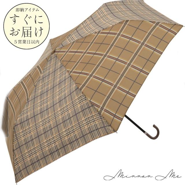 〈今だけ4,980円→3,980円に!〉【すぐ届く】晴雨兼用ブラウンチェック2トーンカラー柄折り畳み傘