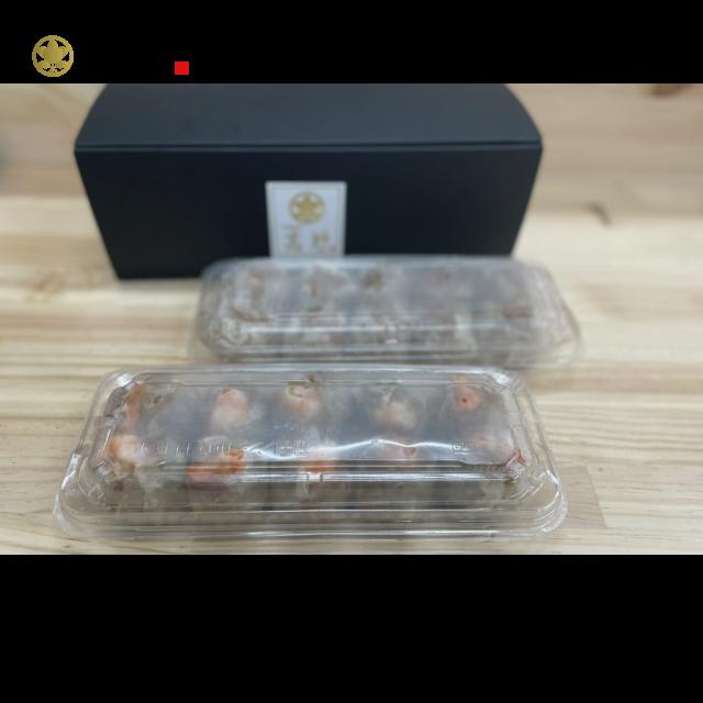 ミックスしゅうまい(10個入)×2パック