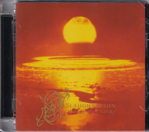 DAWN (SWE) 『Slaughtersun (Crown of the Triarchy) (Re-issue)』