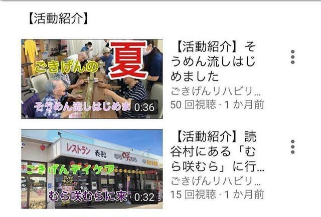 【動画編集】医療・福祉の動画クリエイター