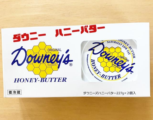 ダウニー ハニーバター 272gx2個