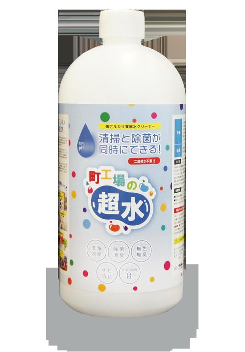 町工場の超水 ph12.5【1L詰替え用タイプ】