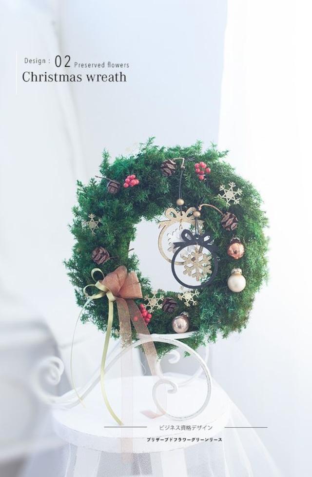 Christmas wreathe  Professional Design.