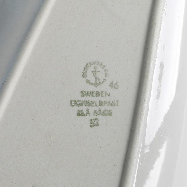 Gustavsberg  グスタフスベリ Gefyr ゲフィール 耐熱皿 北欧ヴィンテージ