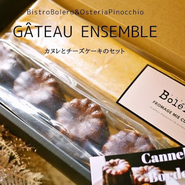 カヌレとチーズケーキのセット【GATEAU  ENSEMBLE】(スイーツ デザート チーズケーキ)