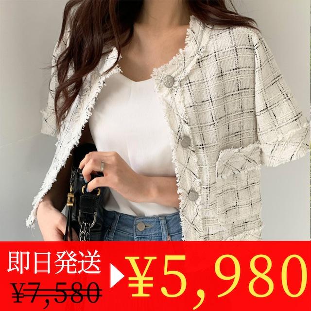<ホワイト1点即納セール>フリンジツイード上品半袖ジャケット 2色展開