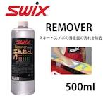 SWIX (スウィックス) 500ml リキッド i0064j