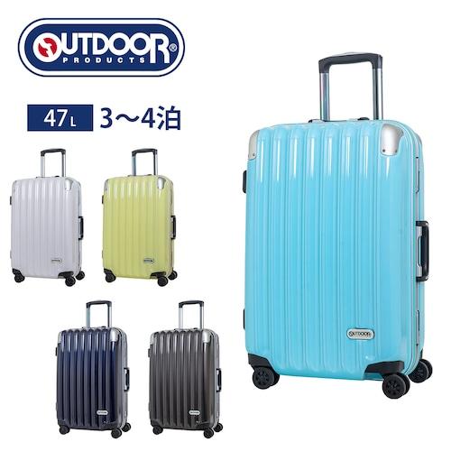 OD-0767-55 [クーポン対象] スーツケース Mサイズ フレーム キャリーケース OUTDOOR PRODUTS アウトドアプロダクツ
