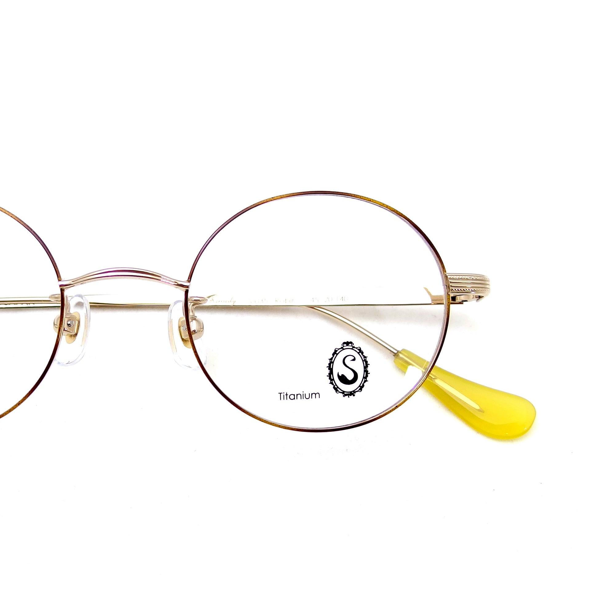 "【Seacret Remedy】  S-035  ""Robin""  C-02"