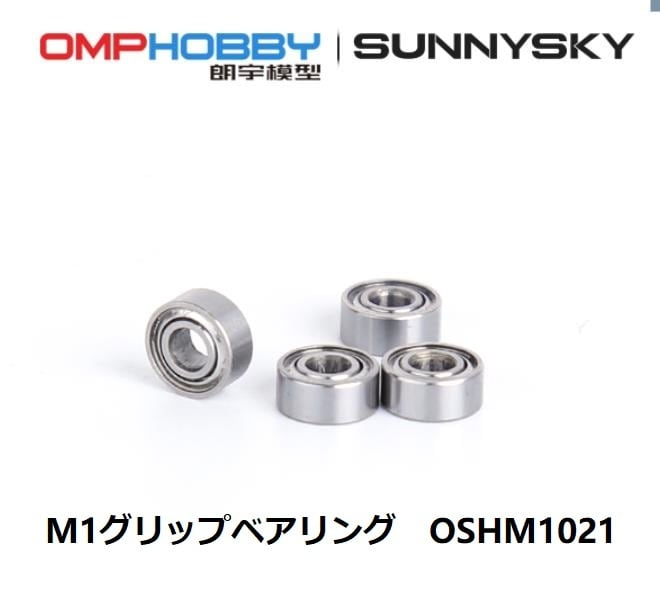 ◆OSHM1021 M1メインローターグリップベアリング 4ps  (ネオヘリでM1購入者のみ購入可)