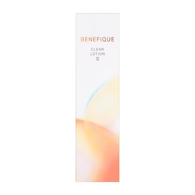 送料無料 資生堂 ベネフィーク クリアローション Ⅲ 170ml  化粧水(製品コード11094)