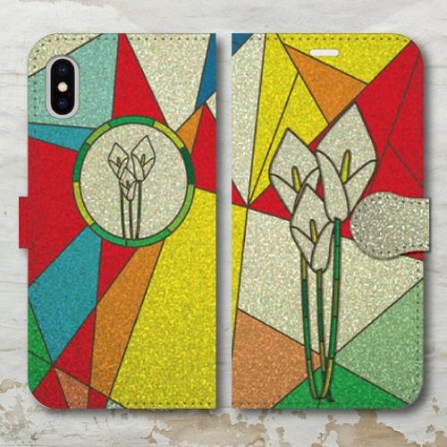 ステンドグラス調/ガラス調/カラフル/フラワー/レトロ調/花・白/iPhoneスマホケース(手帳型ケース)