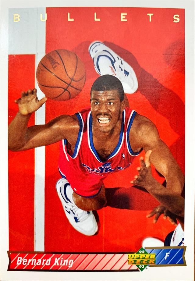 NBAカード 92-93UPPERDECK Bernard King #286 BULLETS