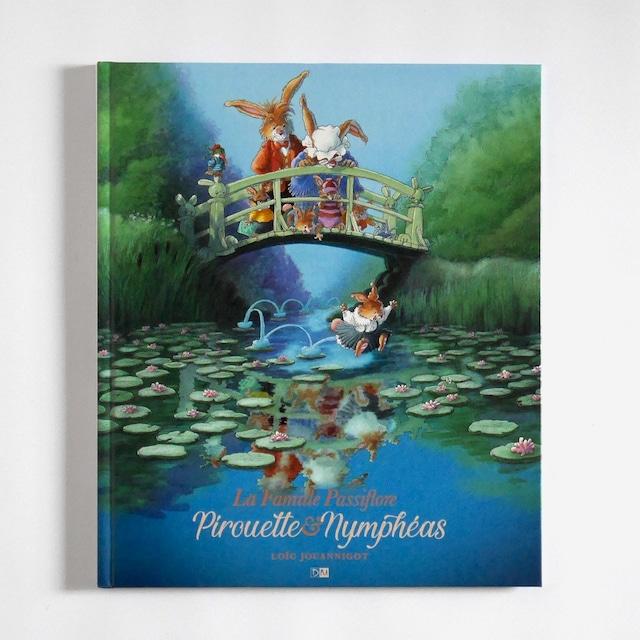絵本「Pirouette & Nymphéas」イラストLoïc Jouannigot(ロイック ・ジュアニゴ)