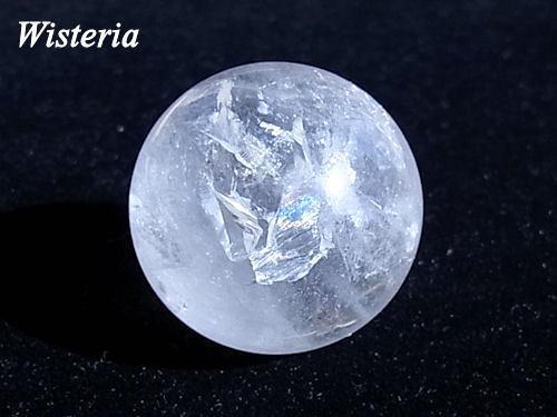 レインボー水晶 丸玉 04 直径30.4mm