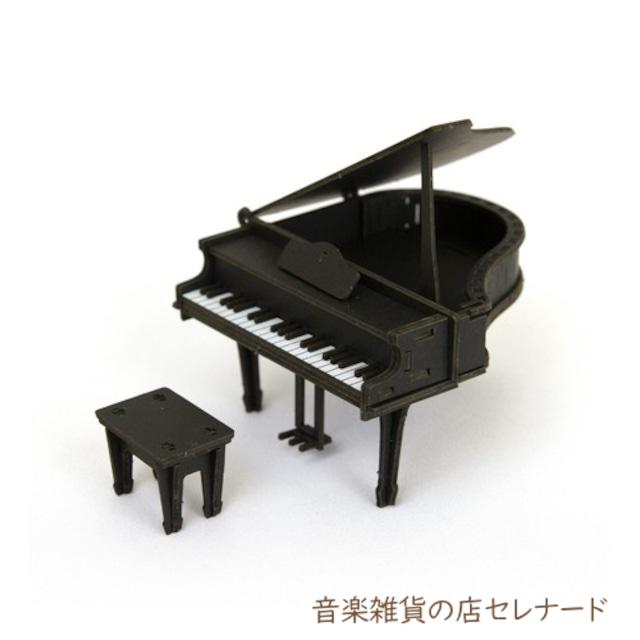 紙製パズル ピアノ si-gu-mi PLUS