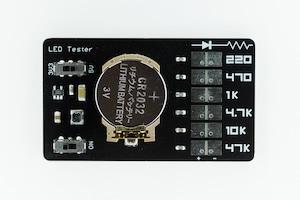 LED明るさチェッカー Ver.2