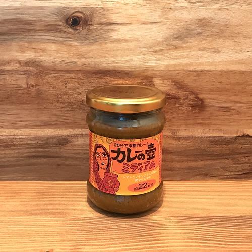 カレーの壺 ミディアム 【動物性原料・化学調味料・保存料・小麦粉不使用】