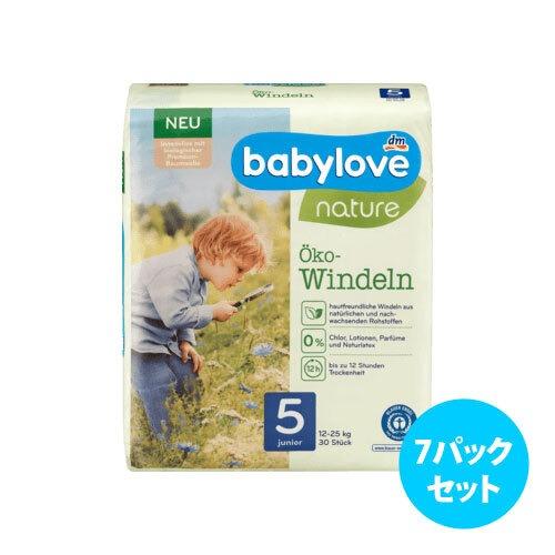 [7パックセット] Babylove 紙おむつ (サイズ 5)