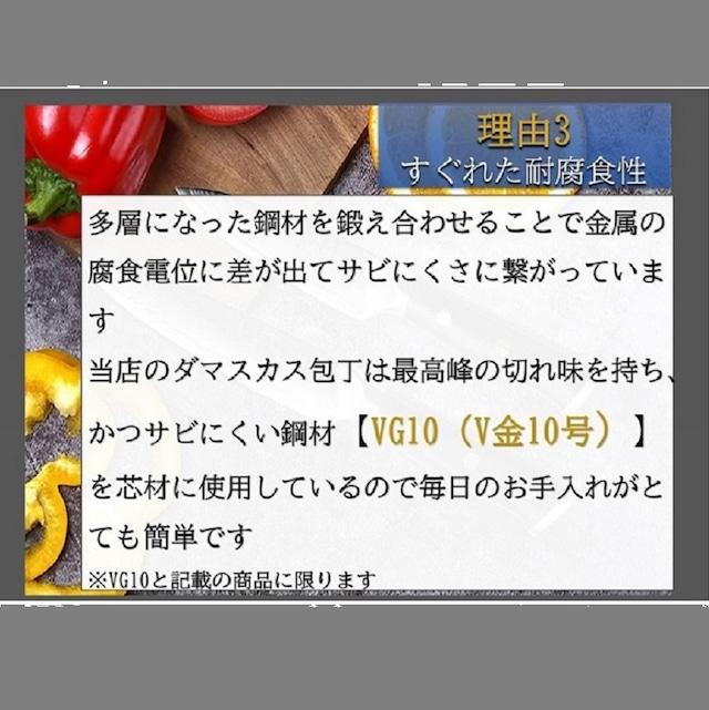 ダマスカスパターン包丁 【XITUO 公式】  3本セット Bセット 7CR17 ks20030406