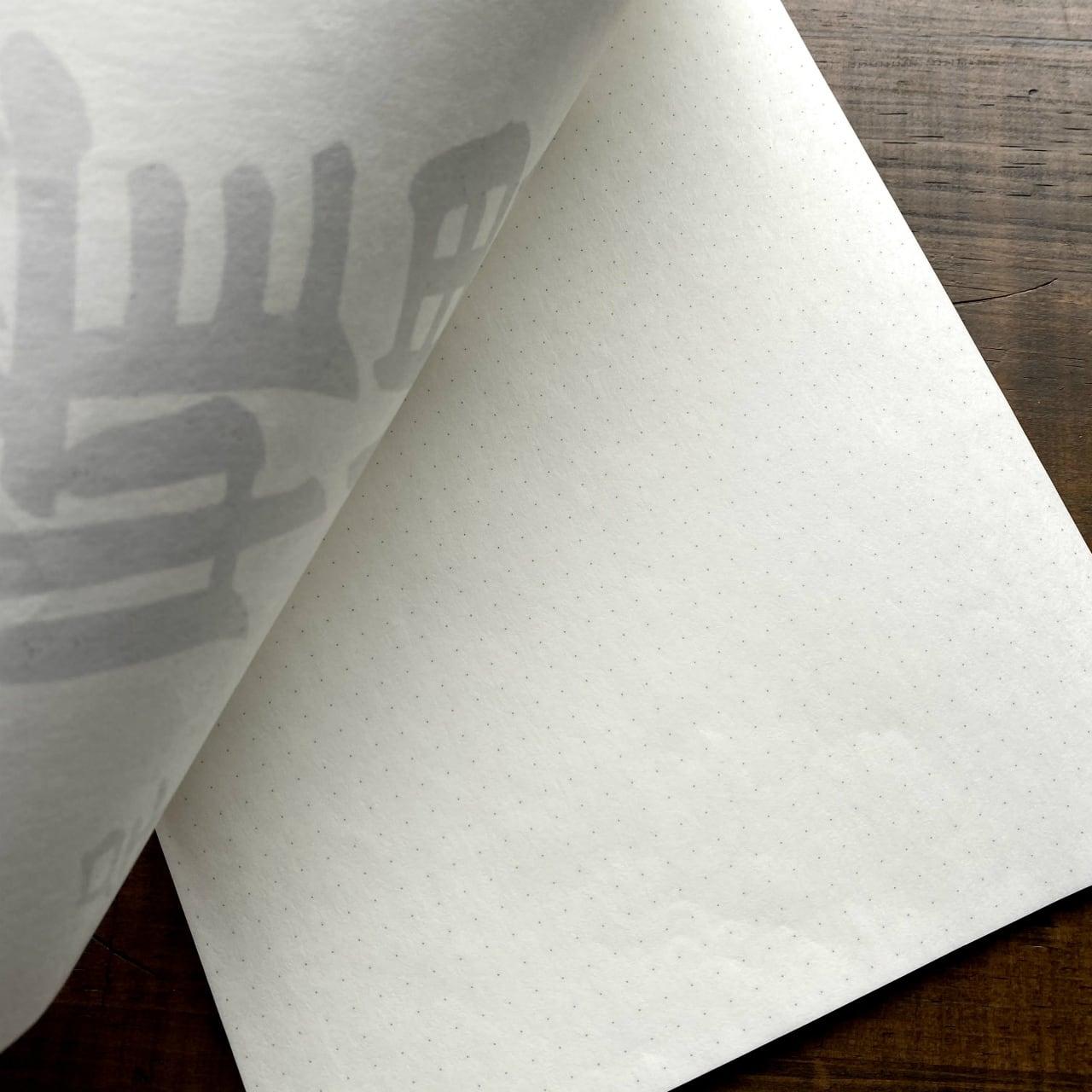現代の大福帳(大)ノーマル