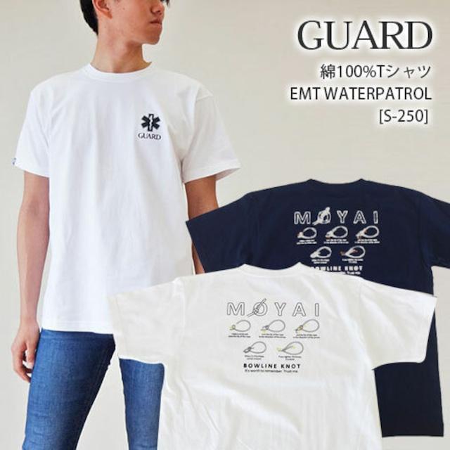 GUARD (ガード) 綿100% Tシャツ MOYAI [S-249] アウトドア サバイバル キャンプ ウェア シャツ もやい結び レスキュー ライフガード シャツ