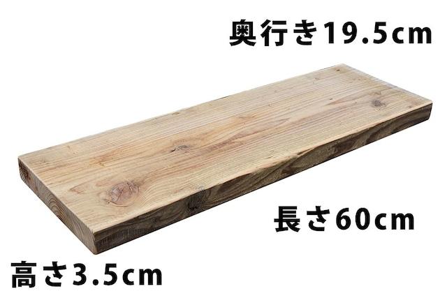 レンブロック古材セット オリジナルタイプ