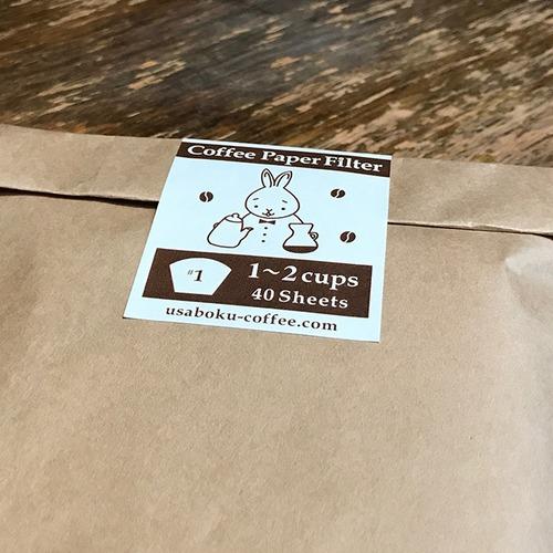 コーヒーペーパーフィルター 台形 2cup (40枚入)
