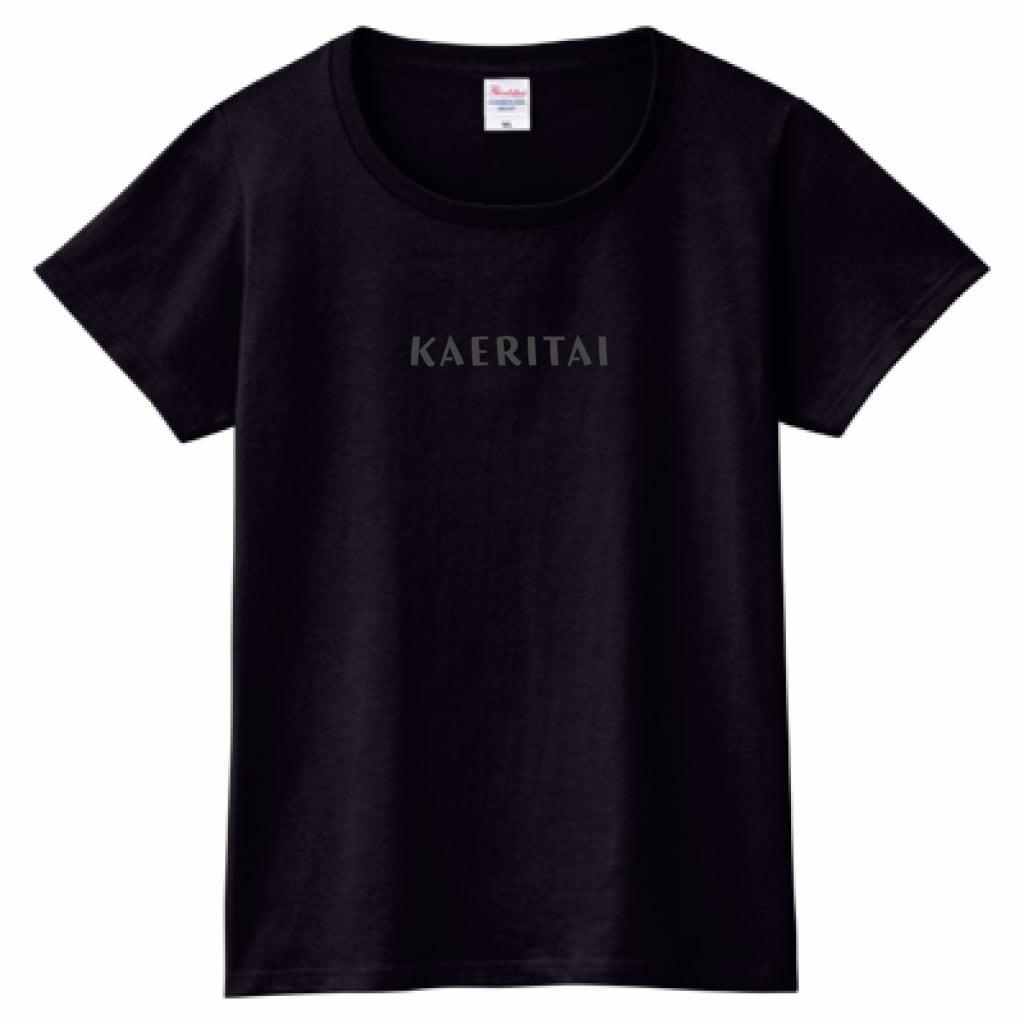 とうふめんたるずTシャツ(KAERITAI・レディース・黒)